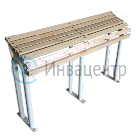 Скамейка для инвалидов с деревянными рейками