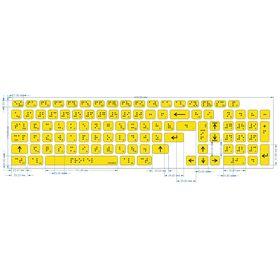 Набор наклеек для маркировки клавиатуры азбукой Брайля. 410х110 мм. Желтый