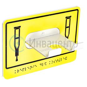 Универсальный держатель для трости и костылей