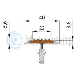 Схема полосы алюминиевой Стандарт 40 мм 2.7м