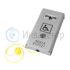 Антивандальная кнопка вызова со шнурком AISI 304 10280-1 IA