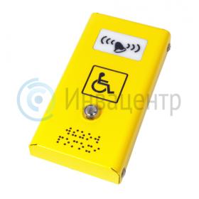 Антивандальная кнопка вызова СТ3 10279-2
