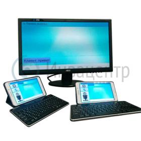 Коммуникативная система Диалог Базовый Люкс