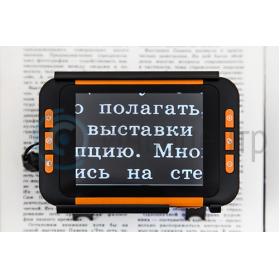 эрву ПЦУ -3