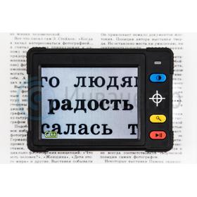Портативный цифровой увеличитель ПЦУ-6
