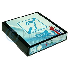 Портативная индукционная система VERT-2