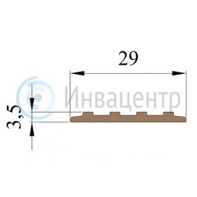 Схема накладки резиновой противоскользящей 29 мм