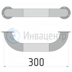Опорный поручень настенный для ванны туалета 300 мм