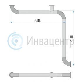 Схема поручня настенного для внутренних углов 600*400 мм