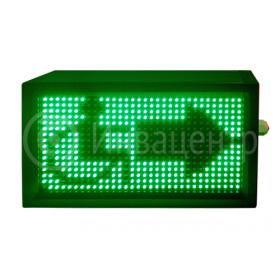 Светодиодный маяк для инвалидов. Зеленый