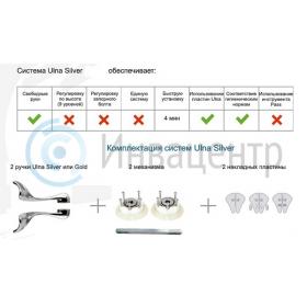 Комплектация и особенности ручки Ulna Silver