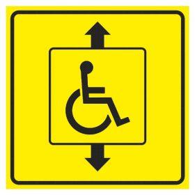 Тактильная пиктограмма СП7 Лифт для инвалидов 100x100 мм