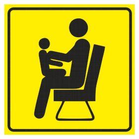 Тактильная пиктограмма СП3 Место для пожилых людей и родителей с детьми 200x200 мм