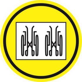 Тактильная пиктограмма G16 Транспортирование и хранение кресел-колясок только в сложенном виде 200x200 мм