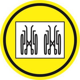 Тактильная пиктограмма G16 Транспортирование и хранение кресел-колясок только в сложенном виде 150x150 мм