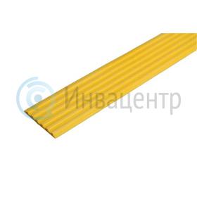 Лента тактильная направляющая ЛТ29 Желтая