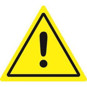 Тактильная пиктограмма Осторожно опасность 200x200 мм