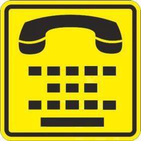 Тактильная пиктограмма СП13 Телефон для слабослышащих 200x200 мм