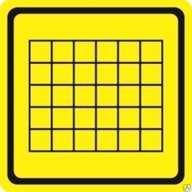 Тактильная пиктограмма СП21 Табло 100x100 мм