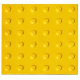 Самоклеящаяся тактильная плитка ПВХ 300х300 конус желтая