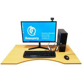 Компьютеризированное рабочее место для слабовидящего и незрячего человека ИнваПК-5 с экранным диктором