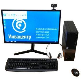 Автоматизированное рабочее место для слабовидящего и ученика с нарушенным зрением №1