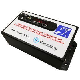 Индукционная информационная система ИЦР-100.1с плеером