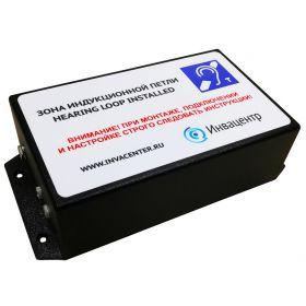 Индукционная стационарная система ИЦР-100.1