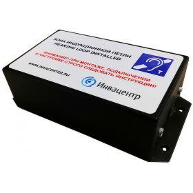 Индукционная информационная система ИЦР-50.1с плеером