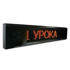 СурдоЦентр МВЗУ 1-16х96 одностороннее визуально-акустическое табло системы оповещения