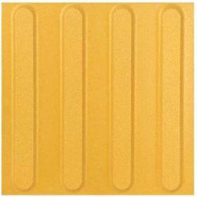 Тактильная плитка керамогранит 300x300 мм полоса линейная, желтая