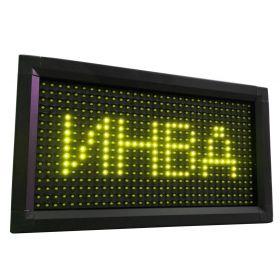 Световой маяк Желтое свечение 370x210 мм