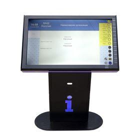 Тактильно-сенсорный информационный терминал горизонтальный Tactile-VERT-1(43)D. 10327