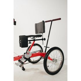 велосипед ВелоЛидер +для взрослых и подростков с ДЦП