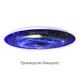 Подвесной модуль Галактика