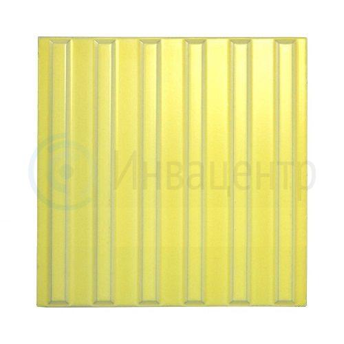 Тактильная плитка керамика 300x300 мм полоса линейная, желтая