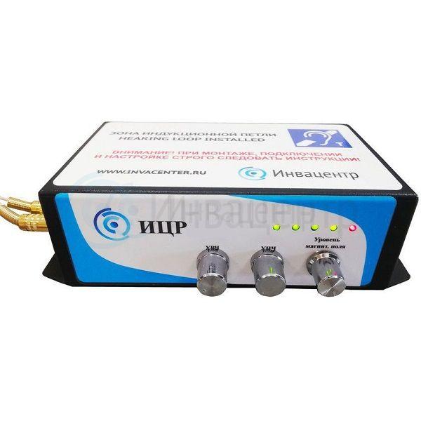 Индукционная стационарная система ИЦР-135 Ария