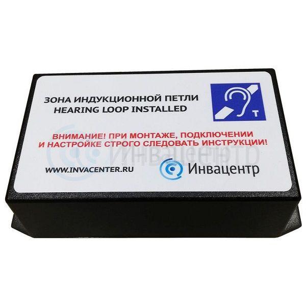 Индукционная стационарная система ИЦР-135.1