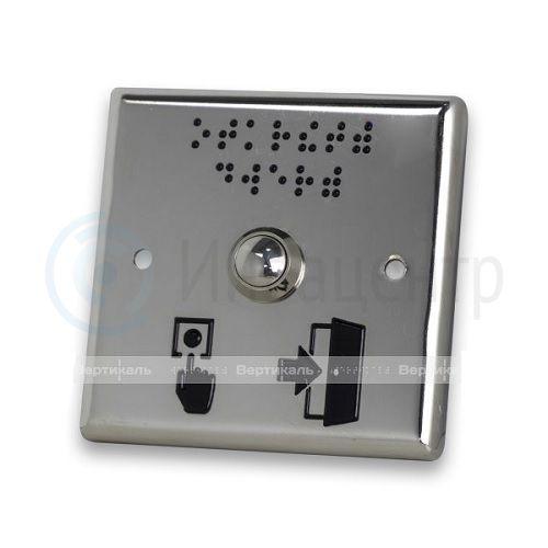 Антивандальная кнопка для двери. 85х85х20мм. 10316