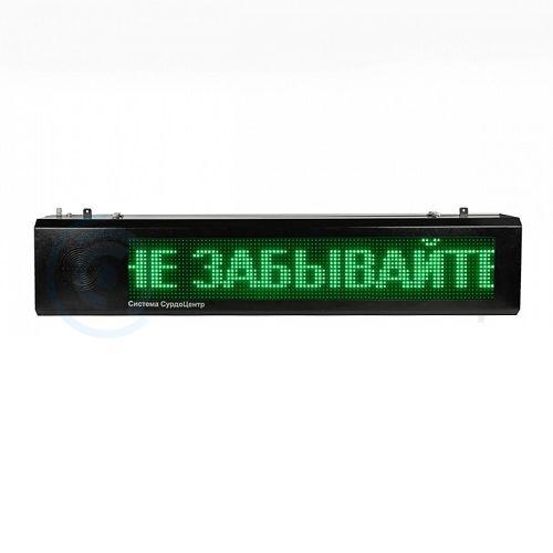 Адаптивная система оповещения «СурдоЦентр» ЦВЗУ 2-16х96, с источником бесперебойного питания. 10354-IBP