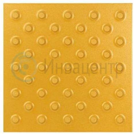 Тактильная плитка керамика 300x300 мм с шахматным расположением конусных рифов, желтая