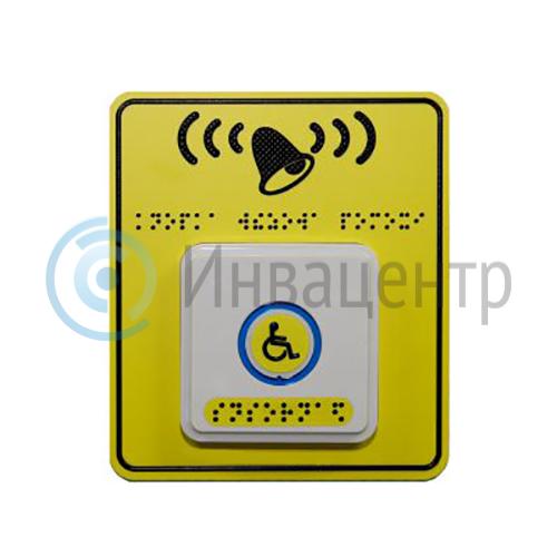 Тактильно-сенсорная кнопка БК-86. 10275
