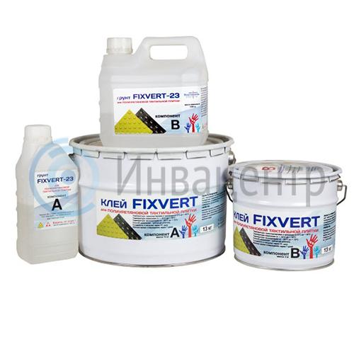 Клей для тактильной плитки FIXVERT  ПУ 2-х компонентный 13 кг