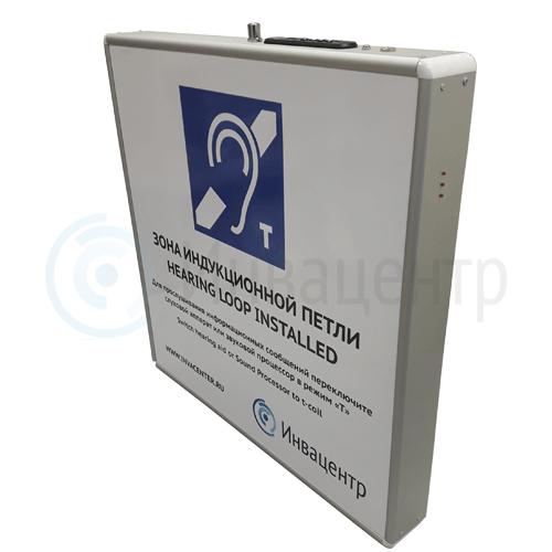 Настенная индукционная система ИЦР-1К с плеером и радиомикрофоном на стойке