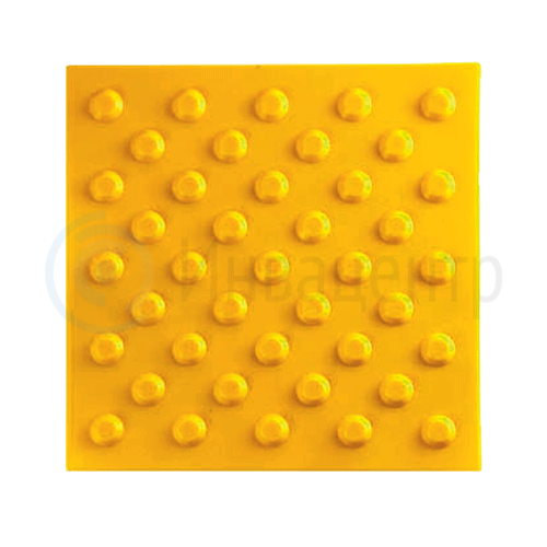 Тактильная плитка ПВХ 300х300 конус шахматный желтая