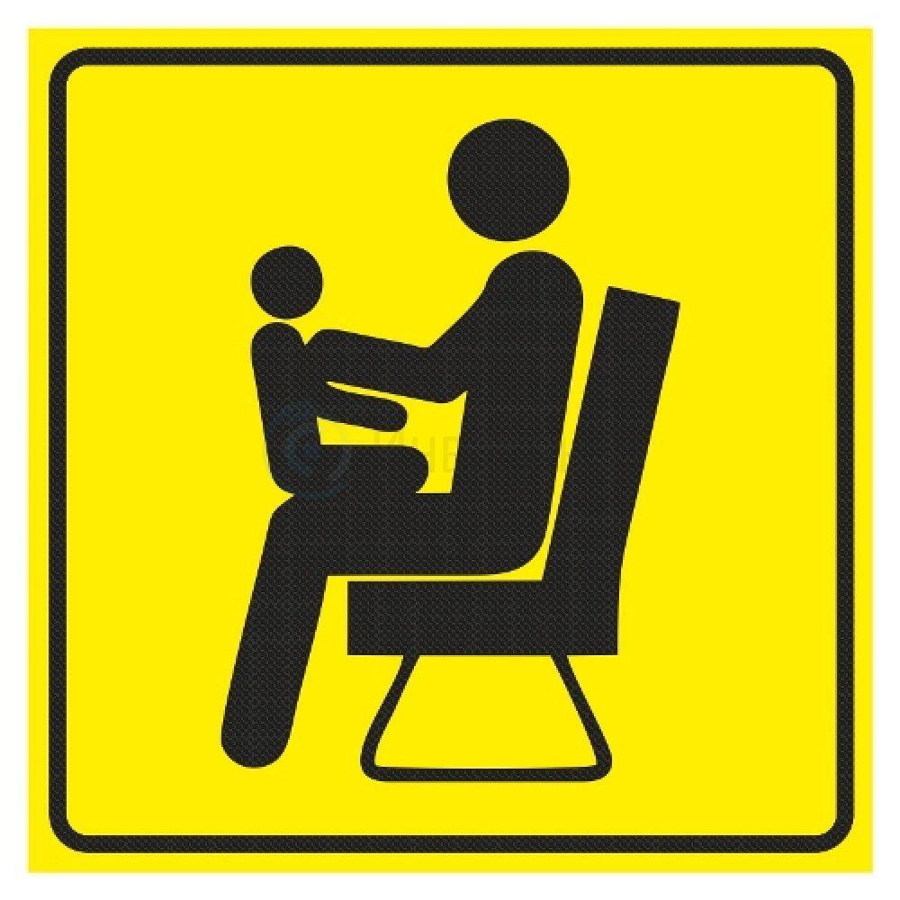 Тактильная пиктограмма СП3 Место для пожилых людей и родителей с детьми 150x150 мм