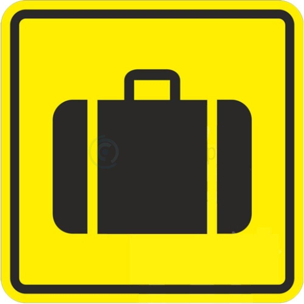 Тактильная пиктограмма Место получения багажа 150x150 мм