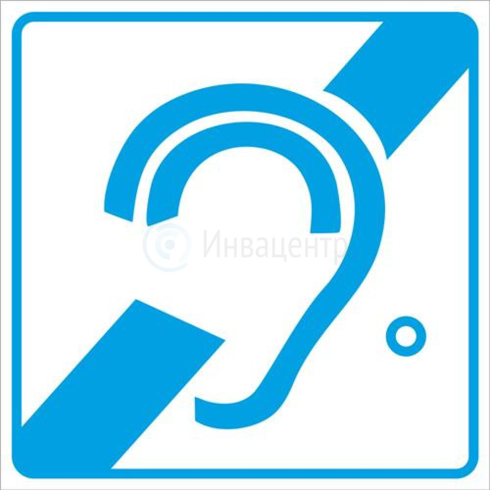 Тактильная пиктограмма G03 Для инвалидов по слуху 100x100 мм