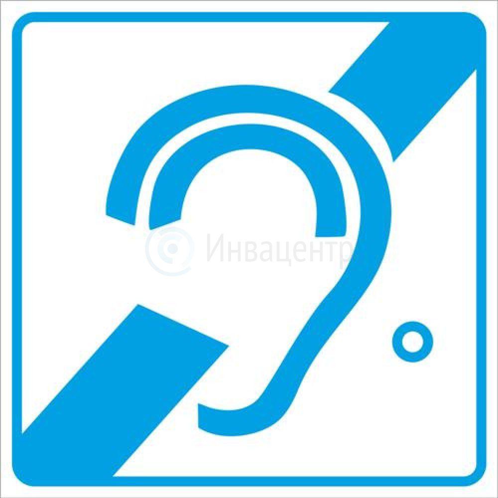 Тактильная пиктограмма G03 Для инвалидов по слуху 150x150 мм