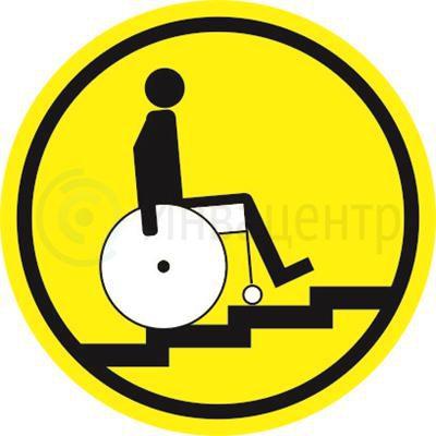 Тактильная пиктограмма G10 Осторожно! Лестница вверх 200x200 мм